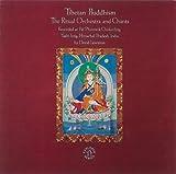 《チベット》チベットの仏教音楽1