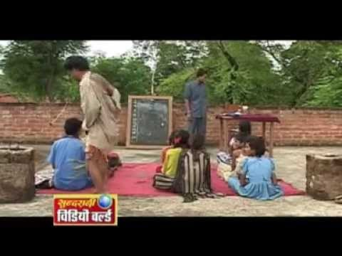 Teen Beti Ek Damad - Ramu Yadav- Part 2 Of 2 - Superhit Chhattisgarhi Movie