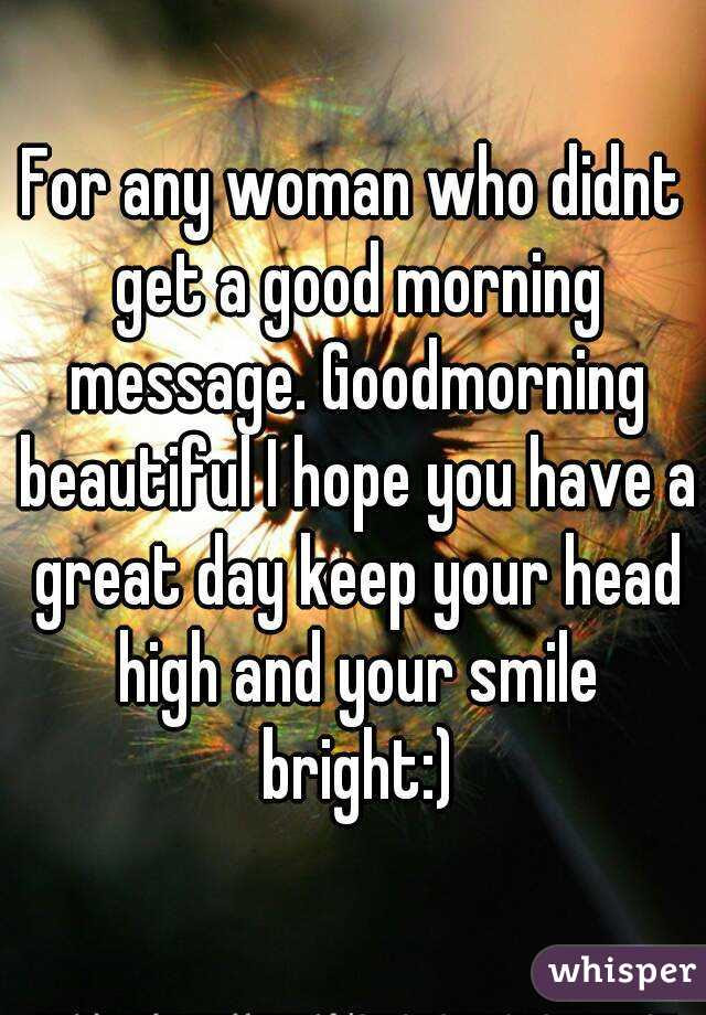 For Any Woman Who Didnt Get A Good Morning Message Goodmorning