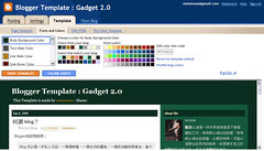gadget20-feature-6