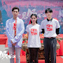 Chinese Drama Fall In Love 2021 Review
