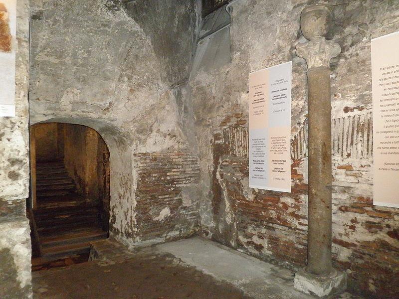 File: Pigna - s M i via Lata Cripta Colonna 5170013.JPG