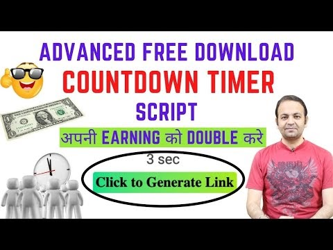 Advanced Download Timer Script | Boost Your Earning With Free Countdown Timer Button 2021