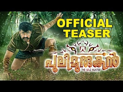 Pulimurugan Movie Official Teaser HD | Mohanlal | Vyshak | Releasing Date