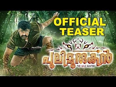 Pulimurugan Movie Official Teaser HD | Mohanlal | Vyshak | Releasing Date