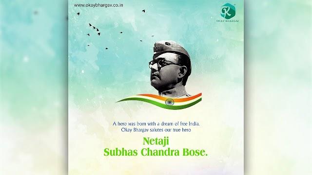 Netaji Subhas Chandra Bose Jayanti | After Effect Free Template | Okay Bhargav