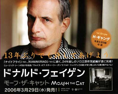 Donald Fagen on the Japanese promo material.