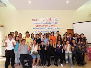 CSR Campus # 18