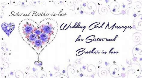 Wedding Card Messages for Sister and Brother in law