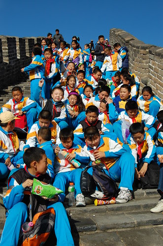 Schoolkids on the great wall