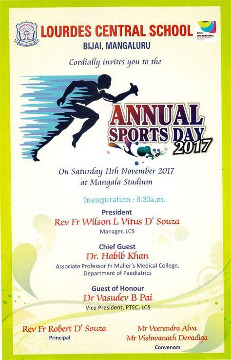 School Sports Day Invitation Cards   ephesustour.cc