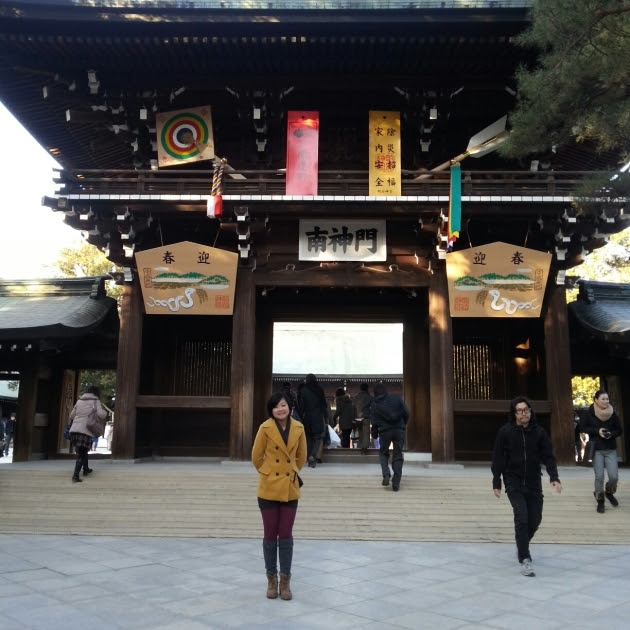 Meiji Shrine 明治神宮 at Shibuya - Tokyo, Japan