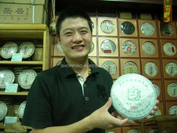 Xiao Yunqing