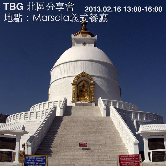 TBG_20130216