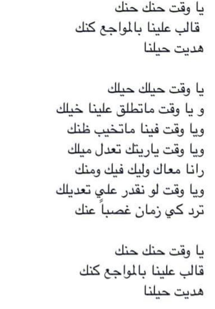 شعر شعبي ليبي عن الجمال Shaer Blog