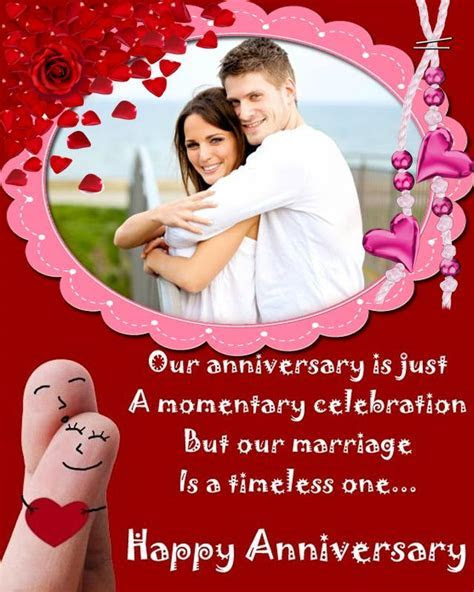 Anniversary Wedding Frames APK Download   Free Photography