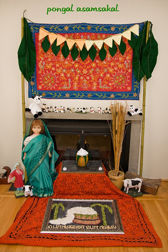 Pongal Decortions with Golu