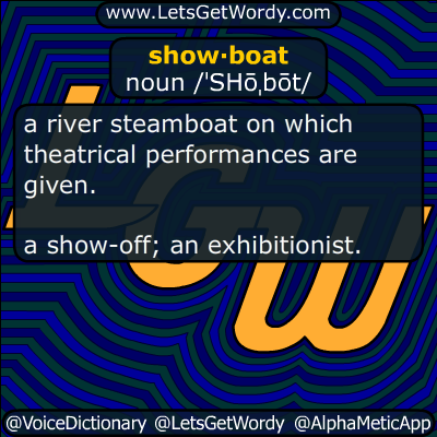 showboat 05/12/2017 GFX Definition