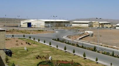 В Иране рассказали о замене центрифуг после аварии на ядерном объекте