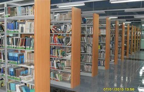 tugas pokok  fungsi perpustakaan ipb