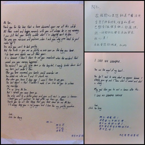 Letters to grandma by Cousin Foo Keong, Cousin Pui Kuan and Cousin Foo Seng