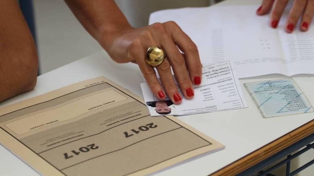 Πανελλήνιες 2017: Σε Λατινικά, Χημεία και ΑΟΘ θα εξεταστούν οι υποψήφιοι