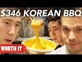 $24 Korean BBQ Vs. $346 Korean BBQ - Video