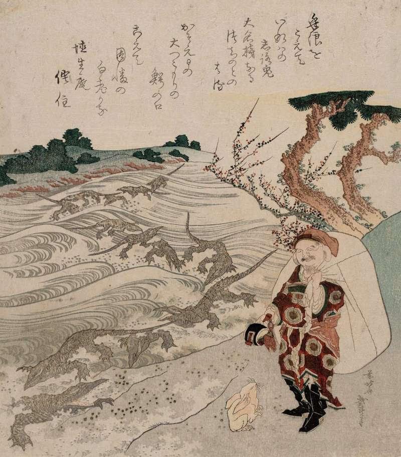 O-Kuni-Nushi