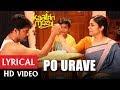 Poo Urave Song Download