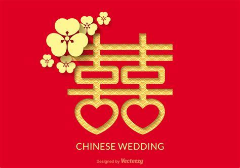 Free Chinese Wedding Vector Design   Download Free Vector