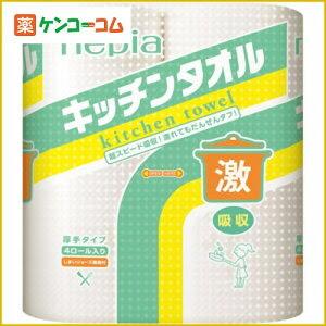 ネピア激吸収 キッチンタオル 4ロール[ケンコーコム ネピア キッチンペーパー]【rank】【…