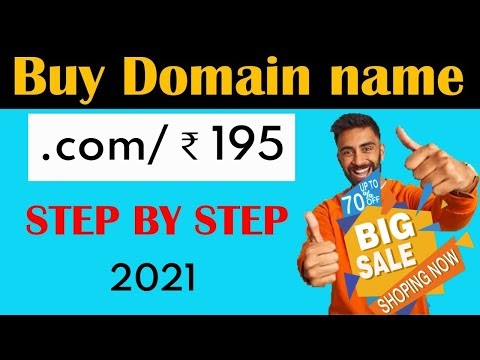 Get .COM Domain For Rs. 195/- Only || Today Offers Buy Cheap Price Domai...