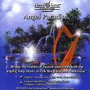 天使の音色が天と地を結ぶ架け橋を作り出すヘミシンクCD【天使の楽園】 エンジェル・パラダイ...