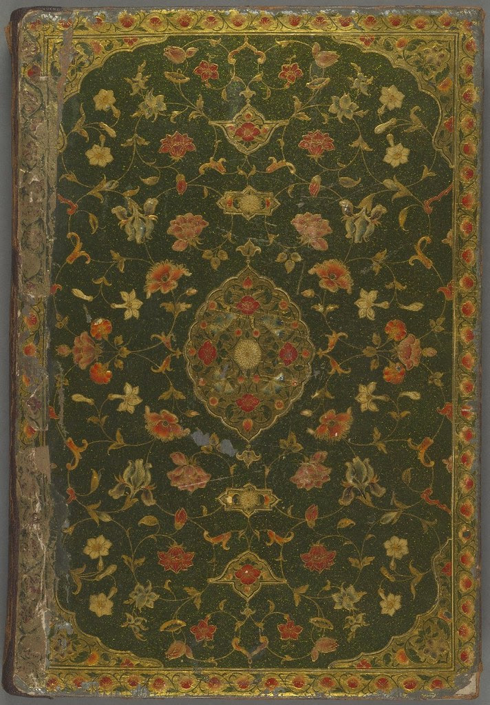 Late 18th-century lacquer binding