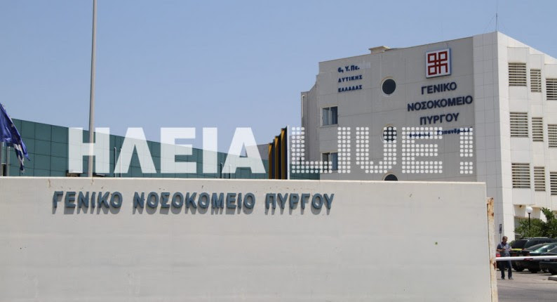 """SOS"" εκπέμπουν τα Τμήματα Επειγόντων σε 61 νοσοκομεία της Ελλάδας - Οι αναφορές για την Ηλεία"