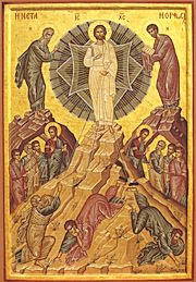 File:Transfiguration.jpg