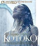 KOTOKO 【Blu-ray】(初回限定仕様)
