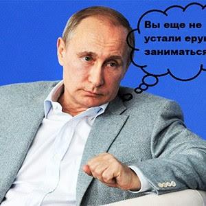 Компромат на Путина за деньги США