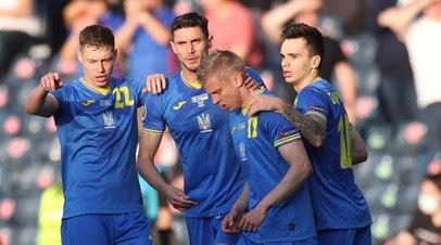 Украина впервые в истории сыграет в дополнительное время на Евро