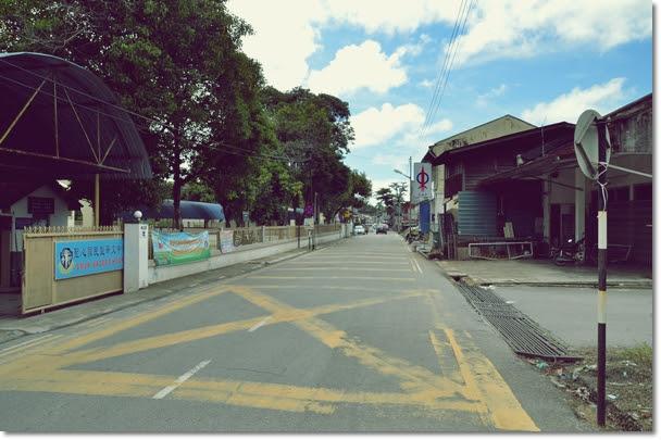 Balik Pulau Town