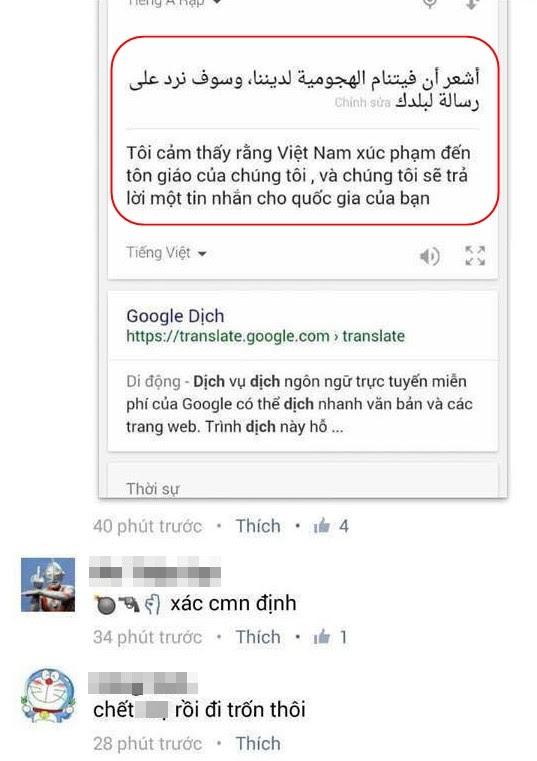 """Hình ảnh Thách thức IS đến Việt Nam, sự """"thiếu suy nghĩ"""" của giới trẻ số 2"""