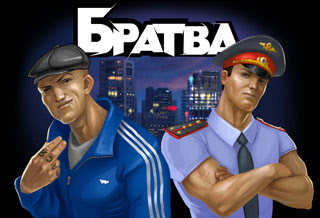 Image result for братва