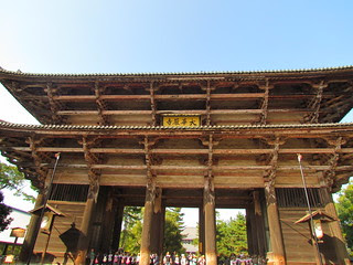 Todai-Ji Main Gate