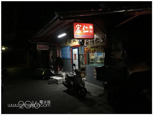 宏仁阿娥01.jpg