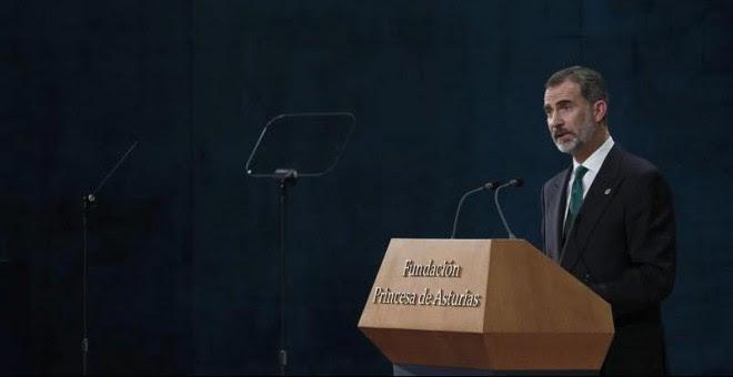 El rey durante su discurso en la entrega de los premios Princesa de Asturias. | EFE