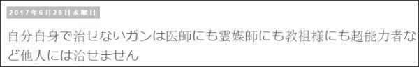 http://tokumei10.blogspot.com/2017/06/blog-post_368.html