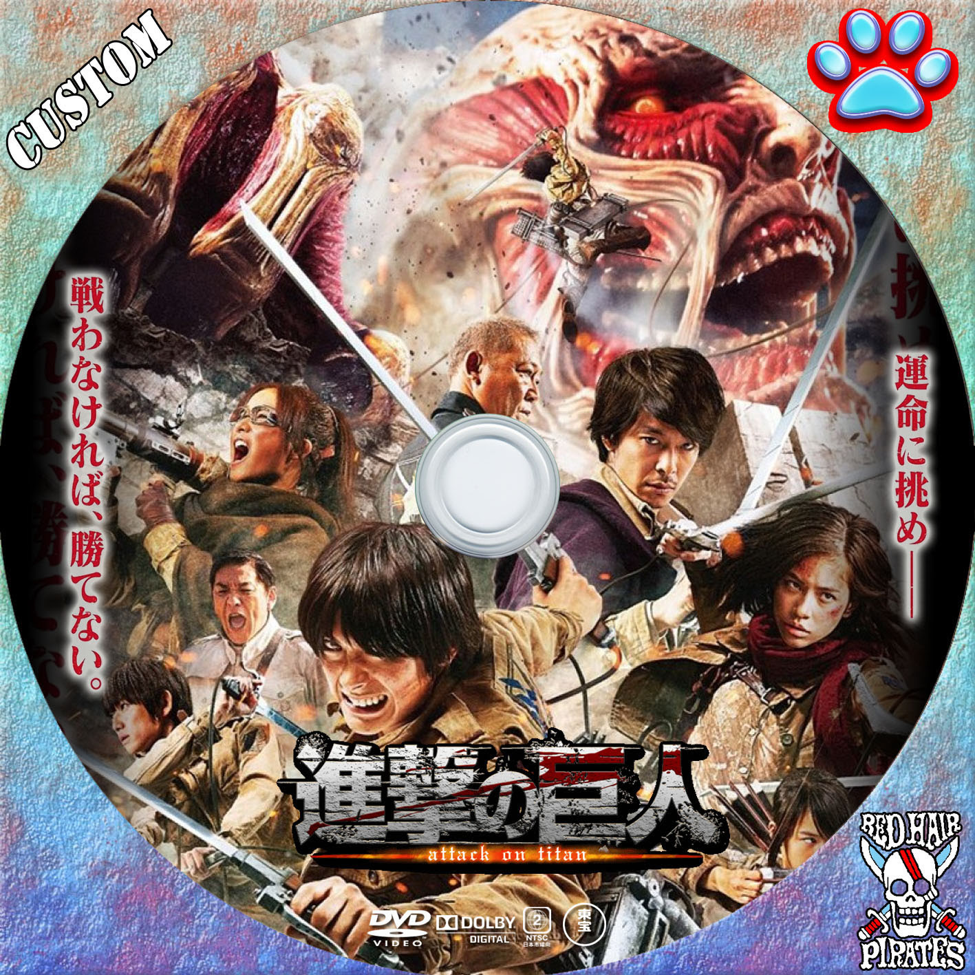 エレガント進撃の巨人 アニメ 映画 Dvd 最高のアニメ画像