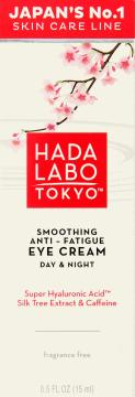 Hada Labo Tokyo, Smoothing Anti-Fatigue Eye Cream, krem pod oczy przeciw oznakom zmęczenia, na dzień i na noc, 15 ml, nr kat. 260813