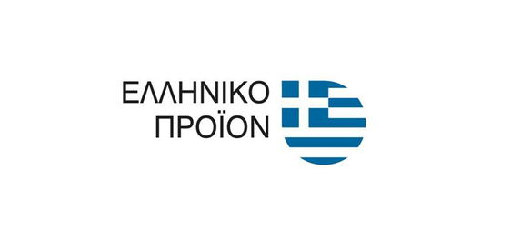 tilestwra.com | Ο μύθος του κωδικού 520 (EAN Bar Code) και η μεγάλη εξαπάτηση των Ελλήνων καταναλωτών