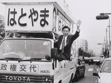 2000年の衆議院選挙 登別市で